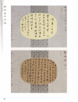 tn_(072-104) 程曉海 Part C18.jpg