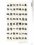 tn_(072-104) 程曉海 Part C25.jpg