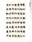 tn_(072-104) 程曉海 Part C27.jpg