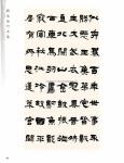 tn_(072-104) 程曉海 Part C28.jpg