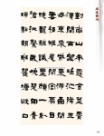 tn_(072-104) 程曉海 Part C29.jpg