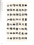 tn_(072-104) 程曉海 Part C30.jpg