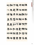 tn_(072-104) 程曉海 Part C31.jpg