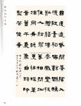 tn_(072-104) 程曉海 Part C32.jpg