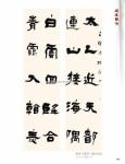 tn_(105-138) 程曉海 Part D2.jpg