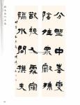 tn_(105-138) 程曉海 Part D3.jpg