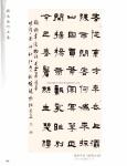 tn_(105-138) 程曉海 Part D5.jpg