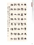 tn_(105-138) 程曉海 Part D6.jpg