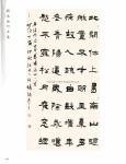 tn_(105-138) 程曉海 Part D7.jpg