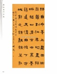 tn_(105-138) 程曉海 Part D9.jpg
