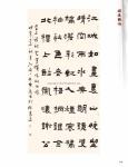 tn_(105-138) 程曉海 Part D10.jpg