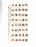 tn_(105-138) 程曉海 Part D11.jpg