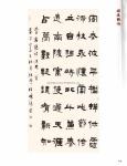tn_(105-138) 程曉海 Part D12.jpg