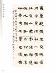 tn_(105-138) 程曉海 Part D13.jpg