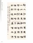 tn_(105-138) 程曉海 Part D15.jpg