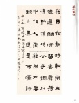 tn_(105-138) 程曉海 Part D16.jpg