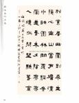 tn_(105-138) 程曉海 Part D17.jpg