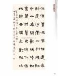 tn_(105-138) 程曉海 Part D18.jpg