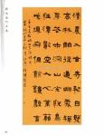 tn_(105-138) 程曉海 Part D19.jpg