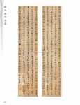 tn_(105-138) 程曉海 Part D21.jpg
