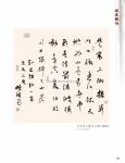 tn_(105-138) 程曉海 Part D22.jpg