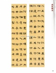 tn_(105-138) 程曉海 Part D24.jpg