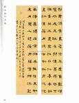tn_(105-138) 程曉海 Part D25.jpg