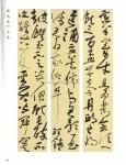 tn_(105-138) 程曉海 Part D27.jpg