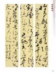 tn_(105-138) 程曉海 Part D28.jpg