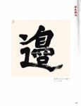 tn_(105-138) 程曉海 Part D30.jpg