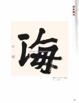 tn_(105-138) 程曉海 Part D32.jpg