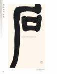tn_(105-138) 程曉海 Part D33.jpg