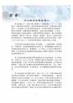mr shek pm1_p04.jpg