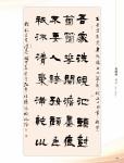 3E_(196-252)4.jpg