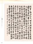 3E_(196-252)29.jpg