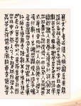 3E_(196-252)30.jpg