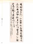 3E_(196-252)47.jpg