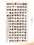 3E_(196-252)50.jpg