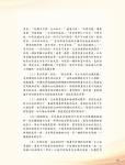 05_(280-353)論文集4.jpg