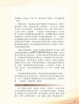 05_(280-353)論文集10.jpg