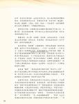 05_(280-353)論文集11.jpg