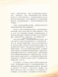 05_(280-353)論文集12.jpg