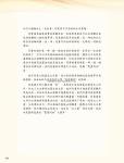 05_(280-353)論文集13.jpg