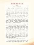 05_(280-353)論文集14.jpg