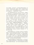 05_(280-353)論文集15.jpg