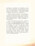 05_(280-353)論文集16.jpg