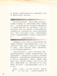 05_(280-353)論文集19.jpg