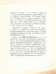 05_(280-353)論文集20.jpg