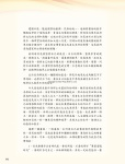05_(280-353)論文集23.jpg