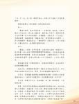05_(280-353)論文集26.jpg